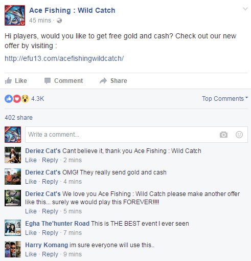 ace fishing free cash proof