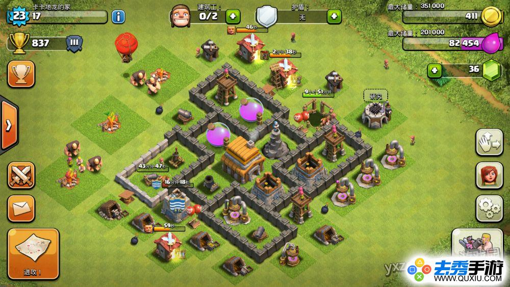 clash of clans newbie